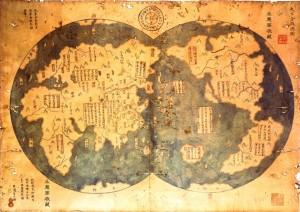 Il mondo visto dalla Cina